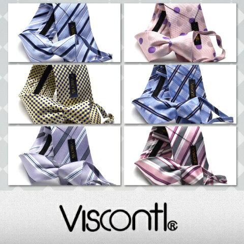 ワンタッチ ネクタイ シルク /【visconti】ギフト/クイックネクタイ/ silk necktie ファスナー付きジャガードネクタイ 【2本お買い上げで送料無料(メール便)】【代引き不可】※送料は購入後お値段訂正いたします。