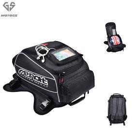 バイク用  協力マグネット 大容量 タンクバッグ ツーリング 耐久性 レインカバー付き リュック ヘルメットバッグ 良質厚手生地