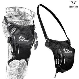 バイク用 登山 ハイキング ツーリング ウエストバッグ ウェストポーチ 腿用 バッグ 多機能 拡張機能あり