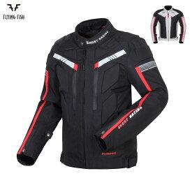 バイク用 メンズ ジャケット オールシーズン通用 プロテクター付き 保護力 防水 防寒 防風 通気性 2色
