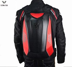 レーシング バイクウェア ツーリング 防水 炭素繊維 カーボン 摩耗性 リュックサック 4色
