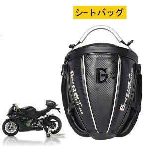良質 レーシング バイク用 シートバッグ 収納 ロゴ入り トランクバッグ 防水 レインカバー付き