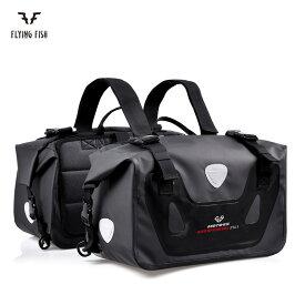 バイク 50L大容量 ツーリングバッグ サイドバッグ 上質 防水防塵リュックサック バッグ 左右セット 黒