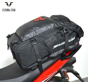 シートバッグ リュクサック ヘルメットバッグ バイクバッグ 登山 ツーリング 通勤