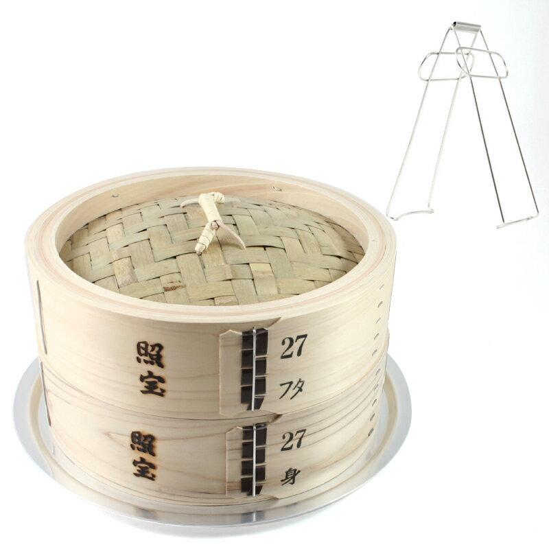 照宝 中華せいろ 桧製 蒸し板セット φ27cm(ツェンカ付)【RCP】【店頭受取対応商品】