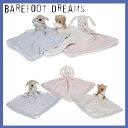 【あす楽】ベアフットドリームス[505] ベビー ブランケット BABY barefoot dreams Barefoot Bubby Blanket マイクロ...
