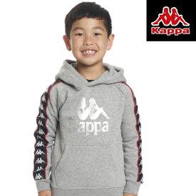 KAPPA BANDA カッパ バンダ キッズ パーカー 子供 スウェット セットアップ