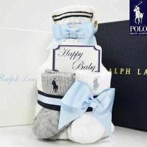 【あす楽対応】おむつケーキ 男の子 ラルフローレン セーター ベビー 出産祝い プチ