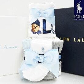 【あす楽対応】おむつケーキ 男の子 ラルフローレン Tシャツ POLO ベビー 出産祝い プチ