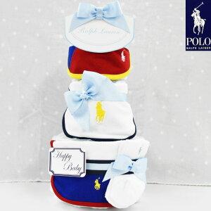 おむつケーキ 男の子 ラルフローレン スタイ 3枚 ベビー靴下 出産祝い 512 3段