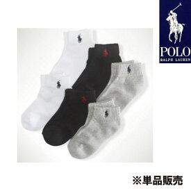 【単品販売】ラルフローレン ソックス キッズ 子供 靴下 ワンポイント ソックス