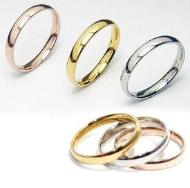 ステンレスリング/甲丸リング/指輪/シルバー/ゴールド/ピンクゴールド/ブラック【3mm/4mm幅】