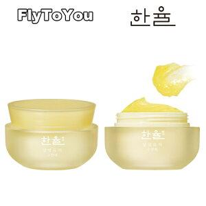 hanyul ハンユル 月光の柚子 スリーピングマスク 60ml スキンケア