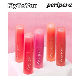 peripera ペリペラ インク ムード ドロップ ティント 各4g 5色 マスクに付かないリップティント 韓国コスメ 正規品