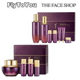 the face shop ザフェイスショップ イェファダム還生膏 ハンセンゴ 化粧水 乳液 クリーム 2種セット スペシャルセット スキンケア