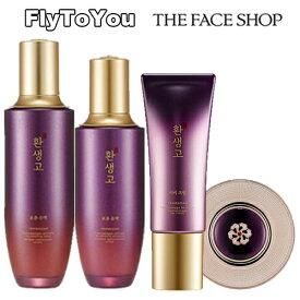 the face shop ザフェイスショップ イェファダム還生膏 ハンセンゴ 化粧水 乳液 BBクリーム BBクッション ベースメイク スキンケア