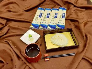 プレゼント ギフト うどん サマーギフト 本練り天鶴麺うどん(細うどん) 200g×4束セット 乾麺 贈答用