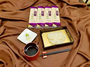 プレゼント ギフト うどん サマーギフト 本練り天鶴麺うどん 200g×4束セット 乾麺 贈答用