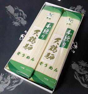 ギフト そうめん サマーギフト 本練り天鶴麺そうめん 200g×4束セット 素麺 乾麺 贈答用 プレゼント