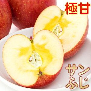 りんご 箱 美味しい 訳あり お歳暮 サンふじ2キロ箱 甘味・酸味・歯ごたえ三拍子人気品種『 サンふじ 』フルーツ王国福島の極甘リンゴ!2キロ