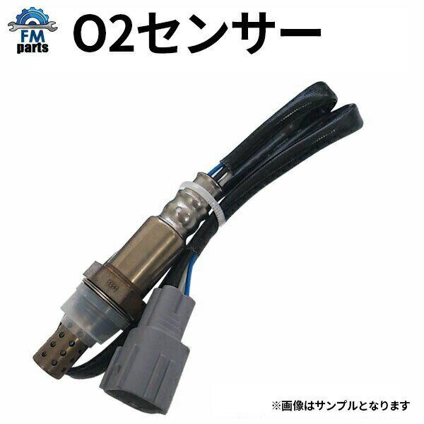 ラムダセンサー MAX マックス L950S L960S ラムダセンサー エキマニ用 ダイハツOS7