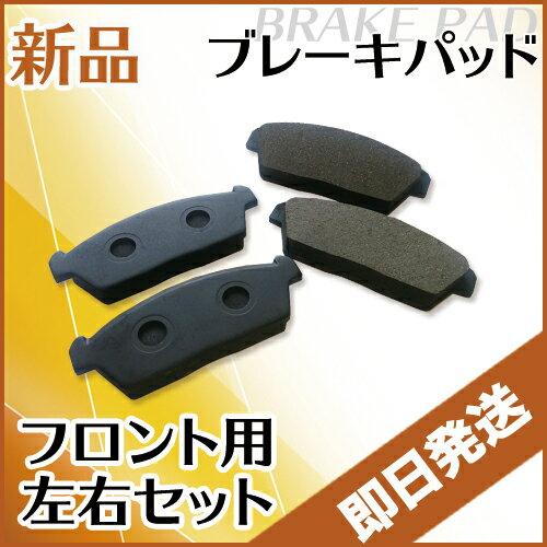 ワゴンR アルト Kei MRワゴン キャリィ 等に適合 フロントブレーキパッド F2