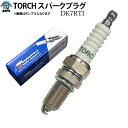イリジウムスパークプラグ スクラム DG62W DG64W NGK互換品番:KR7AI DENSO互換品番:IXU22C マツダ用 点火プラグ TORCH製