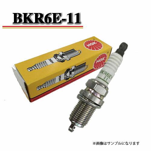 【あす楽】パイザー G303G G313G NGK製 スパークプラグ NGK品番:BKR6E-11
