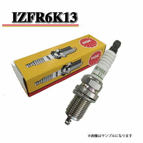 【あす楽】NGK製スパークプラグ IZFR6K13 フィット モビリオ エアウェイブ 等に適合 高品質点火プラグ 純正品番:12290-RB1-003 9807B-56A7W