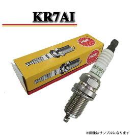 NGK製 イリジウムスパークプラグ キャリィ DA63T NGK品番KR7AI スズキ用 点火プラグ NGK製