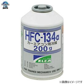 エアコンガス メキシケムジャパン HFC-134a カーエアコン用冷媒 200g