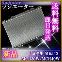 【送料無料】新品ラジエーター エスティマ MCR30W MCR40W MRJ12
