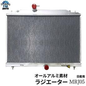 ラジエーター キャップ付き セレナ C25 CC25 NC25 CNC25 オールアルミ MRJ05