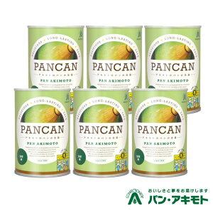 <パン・アキモト パンの缶詰 PANCAN 抹茶味 6缶セット> 長期保存13カ月!様々なメディアで話題に TBS「坂上&指原のつぶれない店」で紹介されました!温めると更に美味しく 安心・安全なお