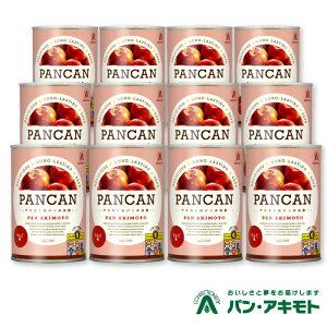<パン・アキモト パンの缶詰 PANCAN りんご味 12缶セット> 長期保存13カ月!様々なメディアで話題に TBS「坂上&指原のつぶれない店」で紹介されました!温めると更に美味しく 安心・安全
