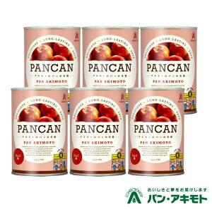 <パン・アキモト パンの缶詰 PANCAN りんご味 6缶セット> 長期保存13カ月!様々なメディアで話題に TBS「坂上&指原のつぶれない店」で紹介されました!温めると更に美味しく 安心・安全な