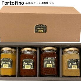 「ポルトフィーノ」<手づくりジャム4個セット(南瓜・苺・トマト・ハトムギミルク)>栃木県産品 小山市