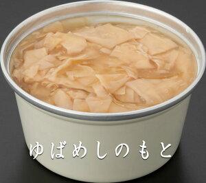 日光ゆば製造味付巻ゆば・ゆばめしのもと缶詰6缶セット(栃木県産品日光市)