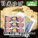 <日光ゆば製造>味付巻ゆば・ゆばめしのもと缶詰9缶セット(栃木県産品 日光市)
