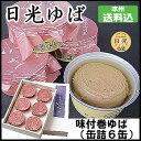<日光ゆば製造>味付巻ゆば(缶詰6缶)(栃木県産品 日光市)