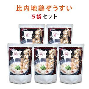 比内地鶏ぞうすい 5袋セット 非常食 常温1年保存 こまち食品 [秋田県 三種町]