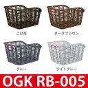 【あす楽】自転車 かご バスケット【OGK】 取っ手付きリアバスケット RB-005