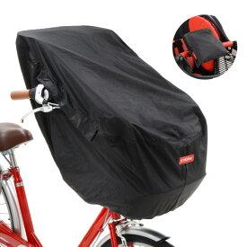 OGK TN-011H フロントチャイルドシート カバー 前用 自転車用【ポーチ付】