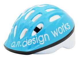 a.n.design works akm a.n.d キッズヘルメット ブルー Mサイズ:52〜54cm 4歳 5歳 6歳 自転車 子供用 CE適合【あす楽】