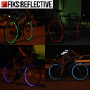 【あす楽】自転車 ホイール用リフレクター【Fiks:Reflective】 700c/29in用 7mm (622)標準タイプ ロードバイク クロスバイク 自転...