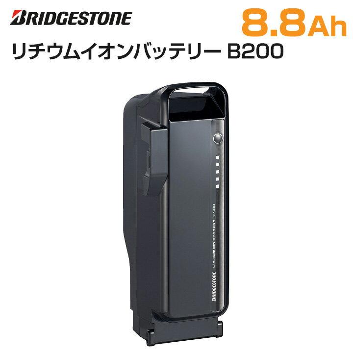 Bridgestone ブリヂストン リチウムイオンバッテリー B200 223Wh(36v×6.2Ah) BT-B200 P5569 F895104