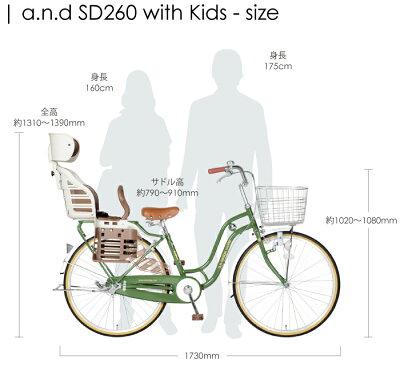 自転車26インチシティサイクルNT260ライト通学通勤バスケットリアキャリアおしゃれa.n.designworks最安値に挑戦訳ありアウトレット【組立済】