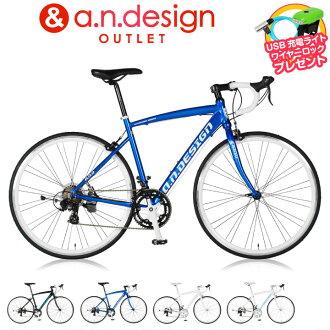 自行车公路自行车铝 700 c 通勤学校竞赛落手柄 rim 14 速度 500 毫米高度 160 厘米 ~ 挑战转化为运动自行车最低价格和出口 5014 AL a.n.design 作品