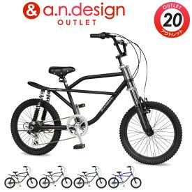【訳あり】アウトレット a.n.design works Baboon バブーン 自転車 BMX 20インチ 変速 シマノ 6段変速 モトバイク クロスバイク サスペンション Caringbah カリンバ【カンタン組立】