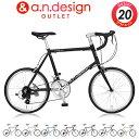 訳あり アウトレット a.n.design works CDR214AL 自転車 20インチ ミニベロ 14段変速 アルミ 軽量 小径車 STI 451 通…